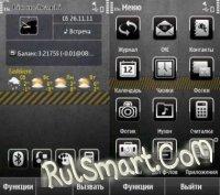 Скриншот SteelPlate