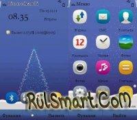 Скриншот 2011 Merry Christmas