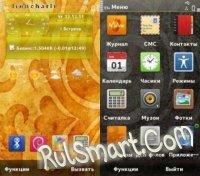 Скриншот Odalo