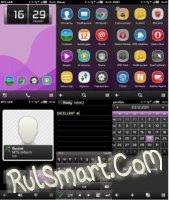 Скриншот Next Lilac