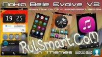 Скриншот Nokia Belle Evolve V2