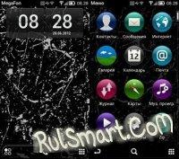 Скриншот Black Art Lite by Syarmwawa