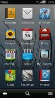 Скриншот iPhone Style