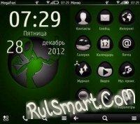 Скриншот Zyx