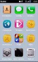 Скриншот  iTheme 6.0