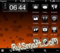 Программы Для Symbian 3 Belle Как На Андроид