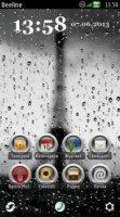 Скриншот Rain in Paris by Vener