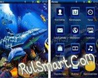 Скриншот Dolphin by Randy Mabius