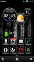 Скриншот Black X by Vener