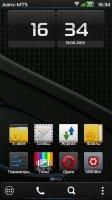 Скриншот SoftTech NextBlue JB by Atlantis