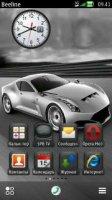 Скриншот Ferrari by Vener