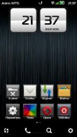 Скриншот SteelBlack Extreme by AttisX