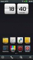 Скриншот ReAzenis JB by Samuel De