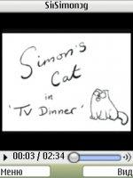 Скриншот Simon.3gp