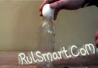 Скриншот  Как засунуть яйцо в бутылку не разбив его (Видео)