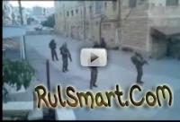 Скриншот Израильский патруль танцует в Хевроне