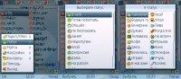 Скриншот Иконки QIP 2005 для MobileAgent 1.51
