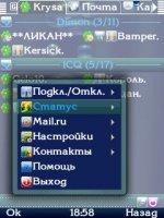 Скриншот bubbles by Krys72