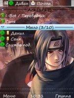 Скриншот Naruto