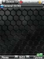 Скриншот Скин на Агент
