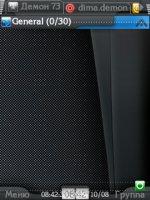Скриншот Azenis