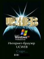 Скриншот UcGraph