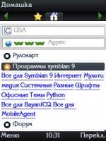 Скриншот Домашка для  UcWeb