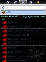 Скриншот UCWEB6.7_400(RUSIA)