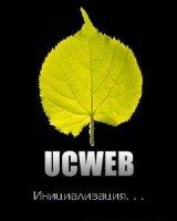Летняя графика для UcWEB