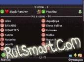 Баян ICQ FULL
