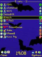 Скриншот летучие мыши