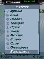 Скриншот Misrosimbol mod