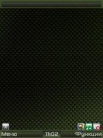 Скриншот  carbon