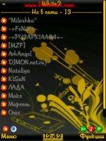 Скриншот Yellow-music-by-kenny