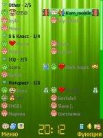 Скриншот Grass