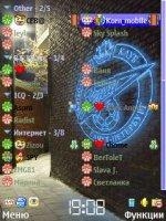 Скриншот FC Zenit