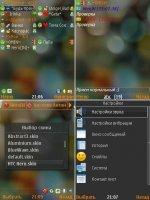 Скриншот HTC Hero