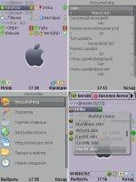 Скриншот iMacOS