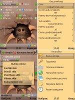 Скриншот Kolpachonok -