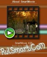 Скриншот SmartMovie - v.4.0