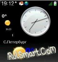Скриншот RetroClock