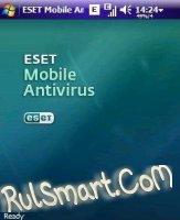 Eset mobile antivirus for кпк - v.0.10