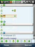 Скриншот QIP PDA v2130