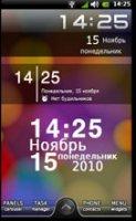 Скриншот Тема DROID PRO+ 2.1 by DOC3000 & MSKIP для SPB MS 3.5.x
