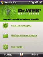 Скриншот Dr.Web