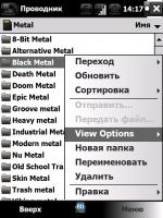 Скриншот FExlorer