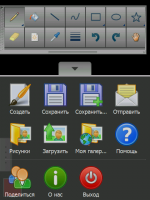 Скриншот HandyPaint