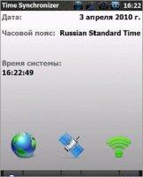 Скриншот TimeSynchronizer