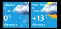     Gismeteo