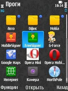 Прикол Программы На Андроид
